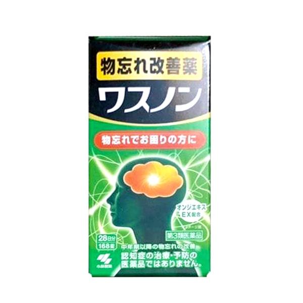 Viên uống bổ não, tăng cường trí nhớ Kobayashi 168 viên nội địa