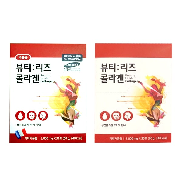 Collagen nhụy hoa nghệ tây Beauty Leeds Collagen Hàn Quốc