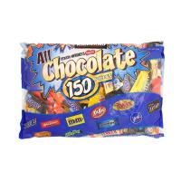 Kẹo Socola tổng hợp All Chocolate 150 Pieces 2.55kg của Mỹ