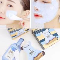 Mặt nạ cao su Suiskin Shaking Modeling Mask Hàn Quốc