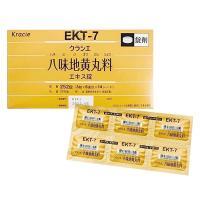 Viên uống bổ thận EKT-7 Kracie Hachimi Nhật Bản chính hãng