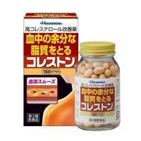 Viên uống giảm mỡ máu cholesterol Hisamitsu Nhật Bản