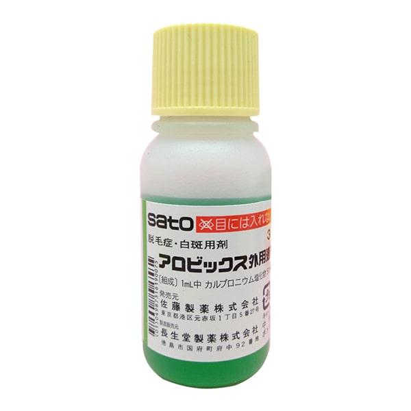 Thuốc mọc tóc Sato Arovics Solutions 5% Nhật Bản lọ 30ml