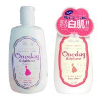 Kem dưỡng da One Day Brightener chính hãng xách tay Nhật Bản