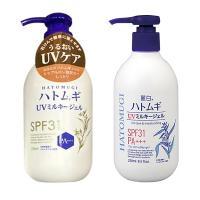 Sữa dưỡng thể chống nắng Hatomugi UV Milky Gel Nhật  250ml