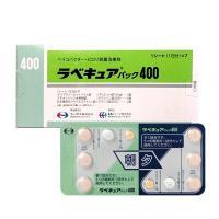 Viên uống đặc trị vi khuẩn HP Rabecure 400 Eisai Nhật Bản