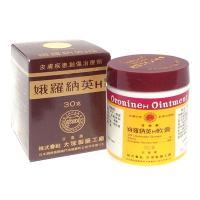 Kem bôi lành vết thương Oronine H Ointment Nhật Bản