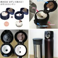 Bình giữ nhiệt Thermos 350ml 500ml Nhật Bản tại đại lý