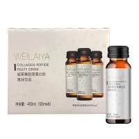 Collagen kháng đường Weilaiya Collagen Peptide Fruity Drink