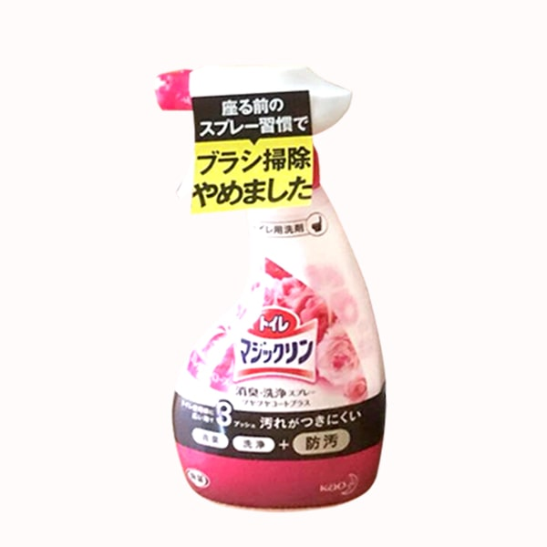 Xịt tẩy rửa bồn cầu KAO Nhật Bản, đủ 3 mùi hương