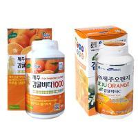 Viên Vitamin C Jeju Orange 500g 277 viên của Hàn Quốc