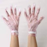 Mặt nạ ủ tay Handmask của Nhật Bản - giúp dưỡng da tay