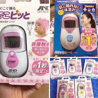 Nhiệt kế đo trán của Nhật Bản AND Medical/ Nurse Angie