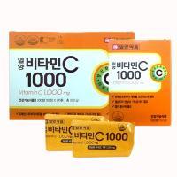 Viên bổ sung Vitamin C 1000mg nội địa Hàn Quốc dạn...