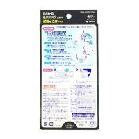 Mặt nạ ướt ngủ NodoNuru Wet Mask For Sleeping Nhật Bản