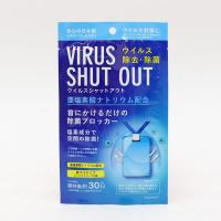 Thẻ đeo chống virus, kháng khuẩn Toamit Virus Shut Out Nhật