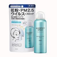 Xịt chống virus, bụi mịn PM 2.5 Kose Allertect Spray 50ml