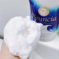Sữa tắm Bouncia 450ml Nhật Bản từ tinh chất sữa bò