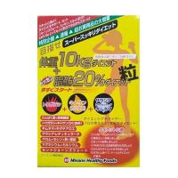 Viên uống giảm cân Minami 10kg Nhật Bản, giá đại lý
