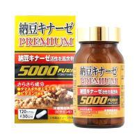 Viên uống phòng chống đột quỵ Nattokinase Premium 5000FU
