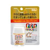Viên Uống Bổ Sung Năng Lượng Q&P Gold Plus Kowa Nhật
