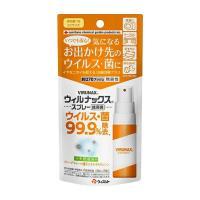 Xịt diệt khuẩn Virunax 25ml của Nhật Bản - An toàn, tiện dụng
