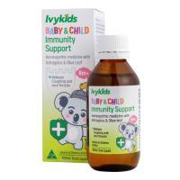 Siro tăng miễn dịch IvyKids Immunity Support trên 6 tháng