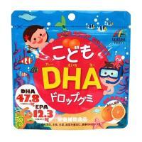 Kẹo bổ sung DHA cho bé DHA Drop Gummy của Nhật Bản