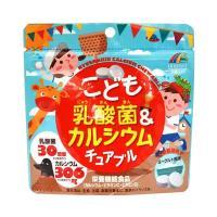 Kẹo bổ sung canxi và lactic cho bé Unimat Riken 90 viên