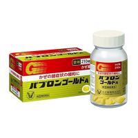 Thuốc cảm cúm Taisho Pabron Gold 210 viên của Nhật Bản