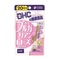 Viên uống thơm cơ thể DHC Nhật Bản từ tinh dầu hoa hồng