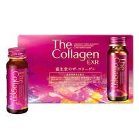 The Collagen EXR Shiseido Nhật Bản mẫu 2020 hộp 10 chai