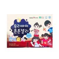 Thạch hồng sâm baby Sanga Hàn Quốc 14 gói x 20g chính hãng