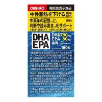 Viên uống dầu cá Orihiro DHA 780mg EPA 80mg mới 2020