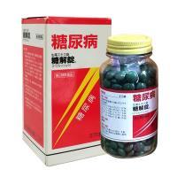 Thuốc trị bệnh tiểu đường Tokaijyo Nhật Bản 370 viên
