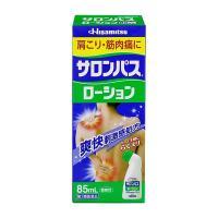 Dầu xoa bóp Hisamitsu 85ml chai lăn tiện lợi của Nhật Bản