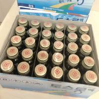 Nước uống chống say tàu xe DongSung TosLong Sos Hàn