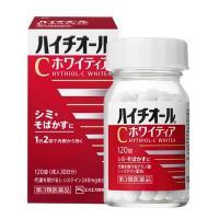 Viên uống Hythiol-C WhiteA 120 viên Nhật, trị mụn, tàn nhang
