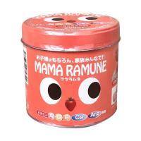 Kẹo cho trẻ biếng ăn Mama Ramune của Nhật Bản 200 viên