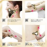 Thanh lăn massage Handy Up Roller ReNage Gold Ufurl Nhật Bản