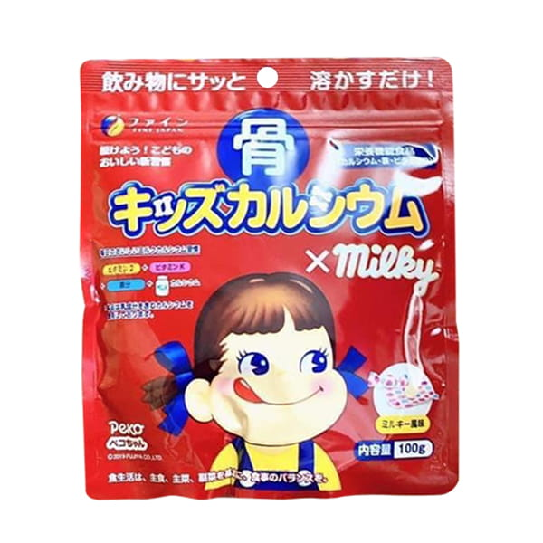 Bột canxi cá tuyết Milky Nhật Bản mẫu mới nhất màu đỏ
