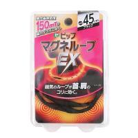 Vòng điều hòa huyết áp Nhật Bản EX Magnelood mẫu mới