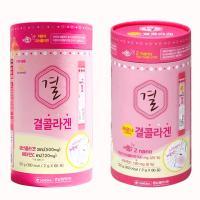 Bột uống Collagen Lemona của Hàn Quốc 60 gói
