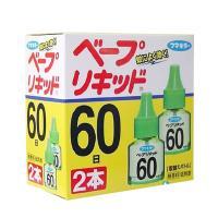 Hộp 2 lọ tinh dầu đuổi muỗi của Nhật Bản - Hàng nộ...