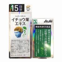 Viên uống hoạt huyết dưỡng não Asahi Nhật Bản chính hãng
