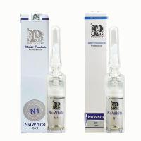 Kem làm hồng nhũ hoa Nuwhite N1 Mibiti Prudente chính hãng Mỹ