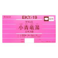 Thuốc trị cảm ho, sổ mũi EKT 19 Kracie 252 viên Nhật Bản