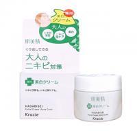Kem dưỡng da mụn Hadabisei Facial Cream Kracie 50ml Nhật