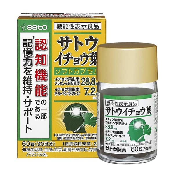Viên uống bổ não Sato Ginkgo Biloba 60 viên nội địa Nhật