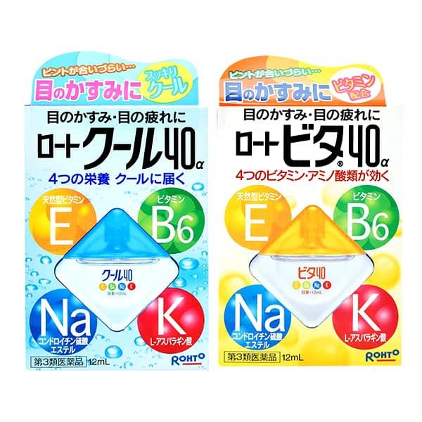 Thuốc Nhỏ Mắt Rohto vita 40 Chính Hãng Của Nhật Bản